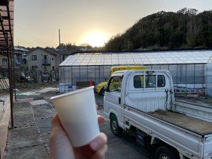 鎌倉観光いちご園 コーヒー